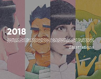 Personal Illustrations 2018